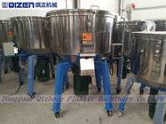 Stainless Steel Vertical Screw Mixer For PVC Particle And Powder 100KG Capacity