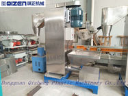 7.5KW Stainless Steel Plastic Dewatering Machine , Vertical Plastic Dryer Machine