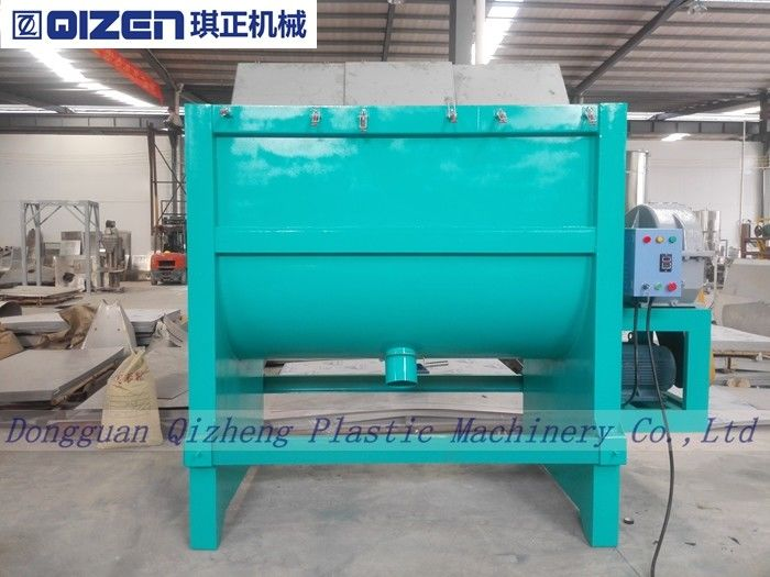 2 Tons Capacity Powder Mixing Machine For Medicine Industry Horizontal Tank Type