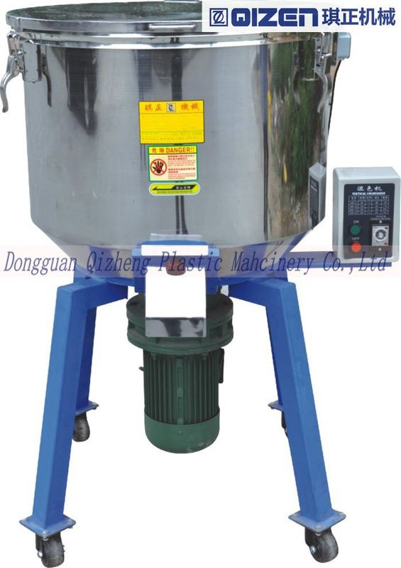 Movable Vertical Feed Mixer Machine , Plastic Industrial Batch Mixers
