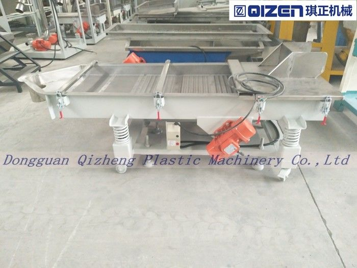 Mobile Vibrating Screen Separator Machine For Chemical / Plastic Industry