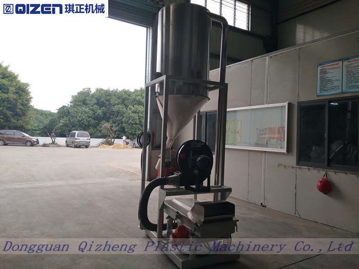 Granulated Material Vibrating Screen Machine For Feed Factory