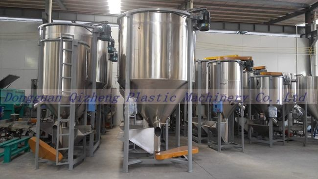Anti - Rust Plastic Recycling Plastic Mixer Machine Large Capacity 350r / Min