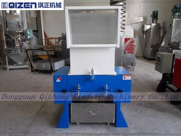 Normal Model Industrial Plastic Bottle Crushing Machine With Scissor Blades