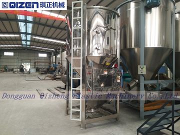 Full Stainless Steel Plastic Colour Mixing Machine For Masterbatch