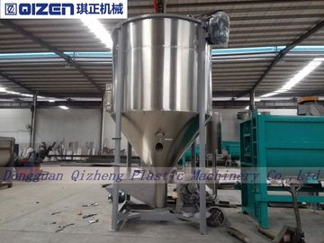 Vertical Stand Plastic Color Dry Mixer Machine With Heater System